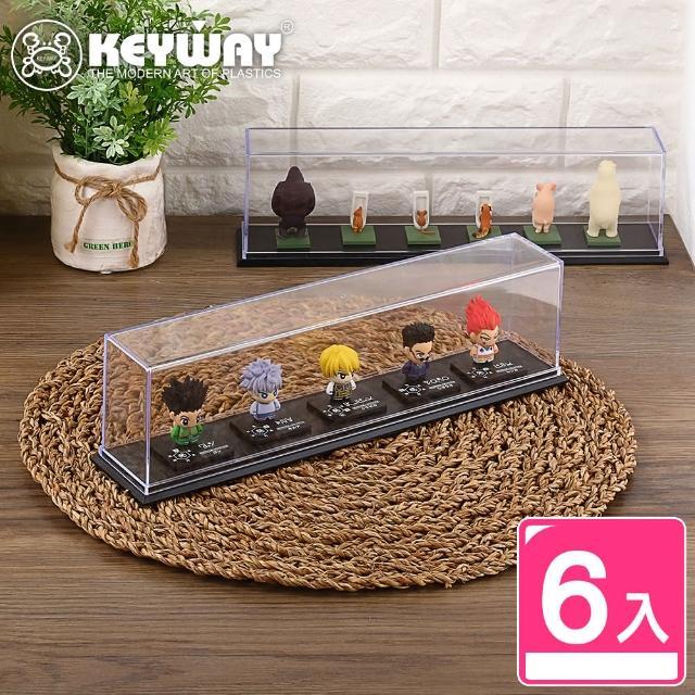 【KEYWAY】公仔展示盒S-6入(公仔陳列盒 公仔收納盒 MIT台灣製造)