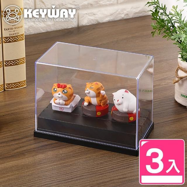 【KEYWAY】公仔展示盒M-3入(公仔陳列盒 公仔收納盒 MIT台灣製造)