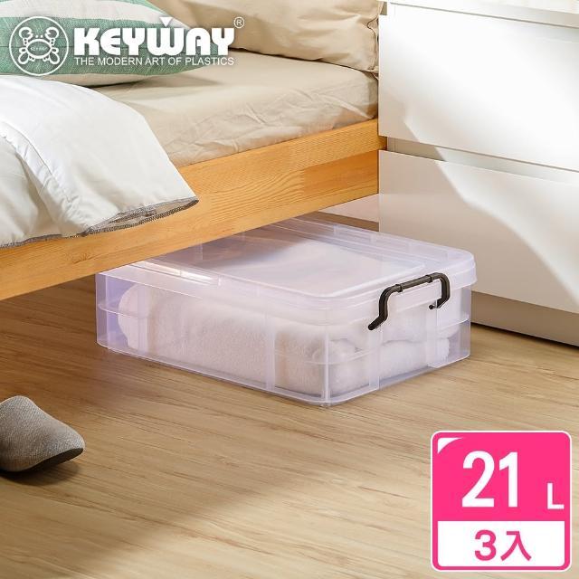 【KEYWAY】亞斯強固型掀蓋整理箱21L-3入(強固耐用 收納箱 日式 工業風 MIT台灣製造)