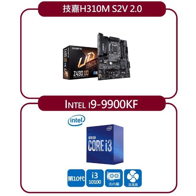 技嘉Z490 UD主機板+Intel i3-10100