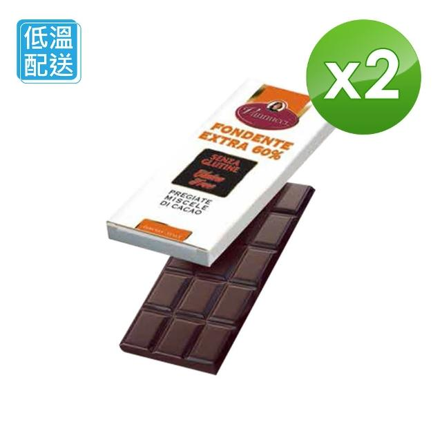 【Vannucci 瓦諾奇】60%黑巧克力45g*2件(義大利高品質可可塊)