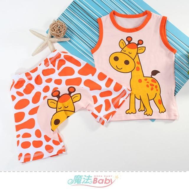 【魔法Baby】1~3歲幼童套裝 春夏清涼寶寶無袖套裝(k51698)