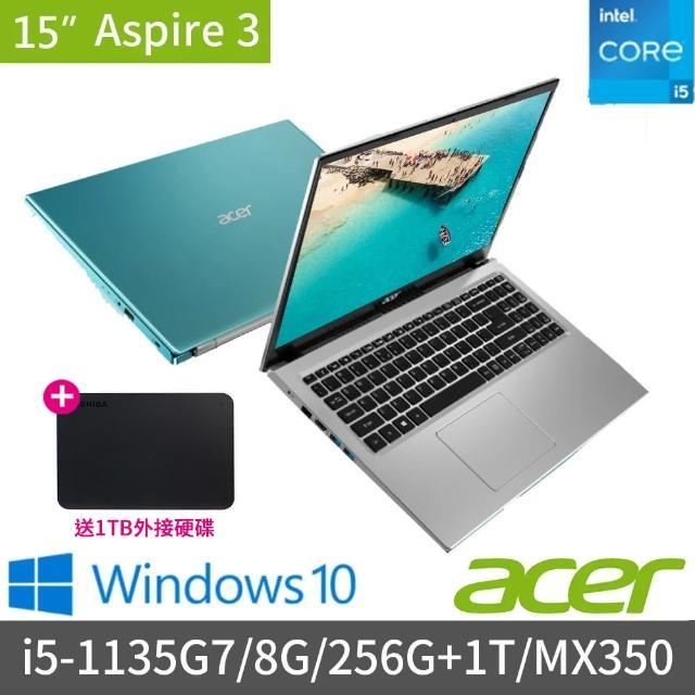 【1TB外接硬碟組】Acer A315-58G 15吋 雙碟獨顯筆電(i5-1135G7/8G/256G+1T/MX350-2G/win10)