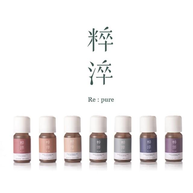 【Re:pure 粹淬】芳療香氛純複方脈輪精油禮盒組(10mlx7入)