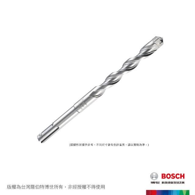 【BOSCH 博世】SDS plus-X5L 四溝五刃鎚鑽鑽頭(13.5x100x165mm)