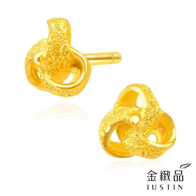 【金緻品】黃金耳環 幸福圍繞 0.5錢(9999純金 編織 麻花 藤蔓 小花 花朵 鑽砂)
