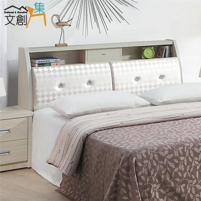 【文創集】宮城 現代6尺雙人加大透氣皮革床頭箱(不含床底+不含床墊)