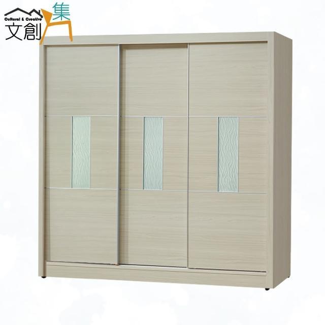 【文創集】宮城 現代7.1尺推門衣櫃/收納櫃