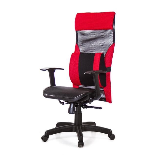 【GXG 吉加吉】高背電腦椅 T字扶手/大腰枕(TW-170 EA)