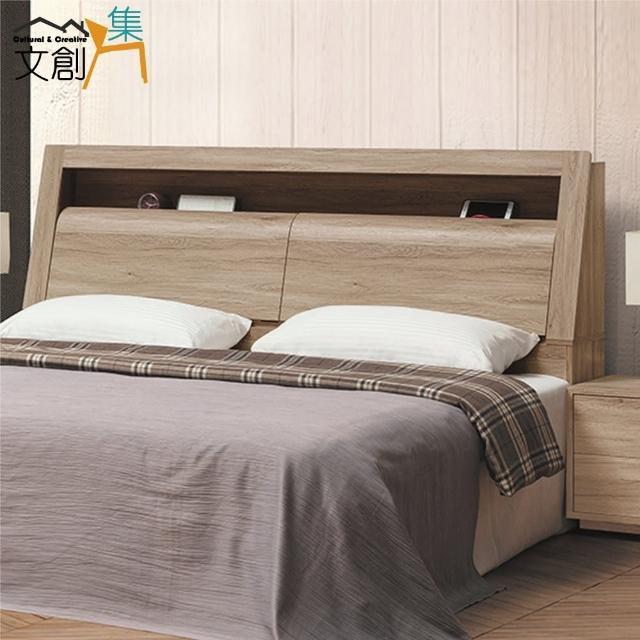 【文創集】滋賀 現代5尺雙人床頭箱(不含床底+不含床墊)