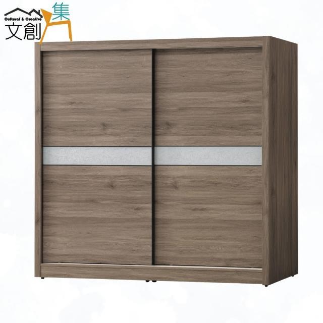 【文創集】青森 現代6.1尺推門衣櫃/收納櫃