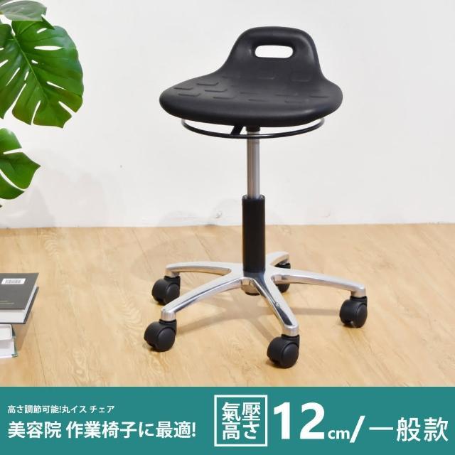 【凱堡】PU座鋁合金腳工作椅 中款(工作椅/美容椅/吧檯椅/旋轉椅/升降椅/櫃台椅)