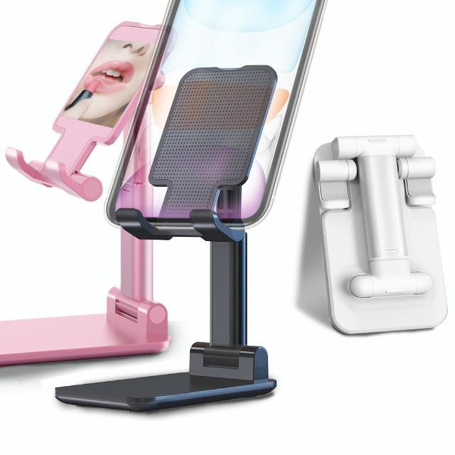 【CityBoss】可伸縮折疊式手機平板立架 /懶人支架(現在加送一組手機平板萬用支架白色)
