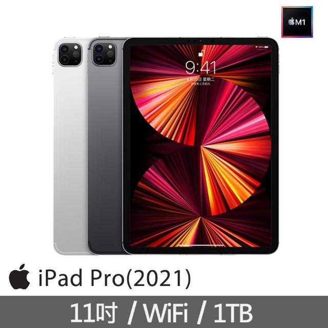 【Apple 蘋果】2021 iPad Pro 11吋 第3代 平板電腦(WiFi/1TB)