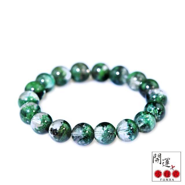 【開運方程式】頂級透亮聚寶盆綠幽靈水晶10mm(最強財神水晶)