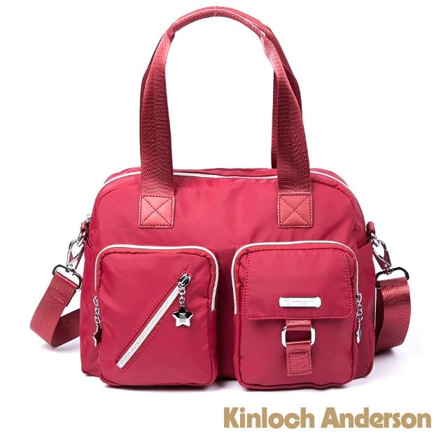【Kinloch Anderson】城市酷玩 雙口袋兩用托特包(知性紅)