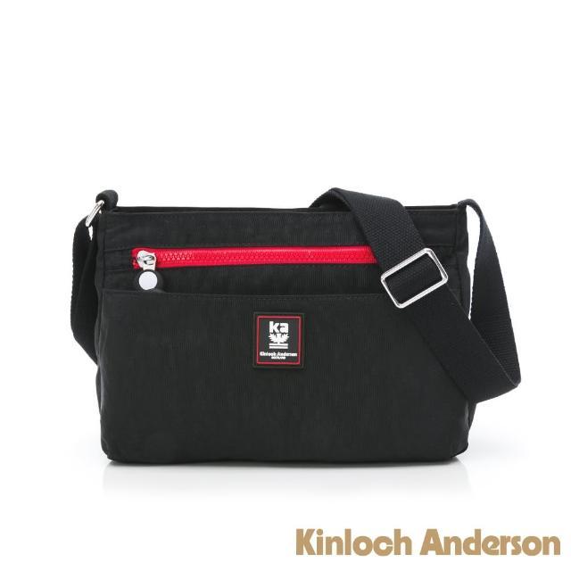 【Kinloch Anderson】極簡耀色 拉鍊方型肩斜背包(黑色)
