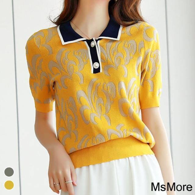 【MsMore】法式珍珠高端緹花典雅冰絲針織上衣#109512現貨+預購(2色)