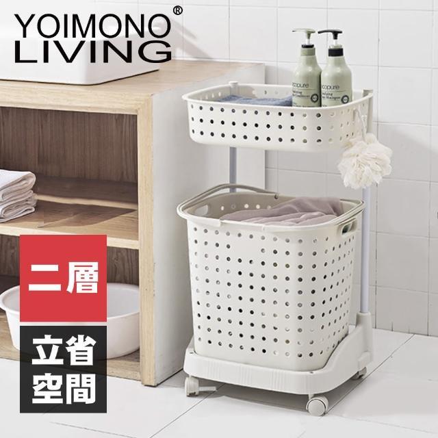 【YOIMONO LIVING】「北歐風格」收納推車洗衣籃(二層/白色)