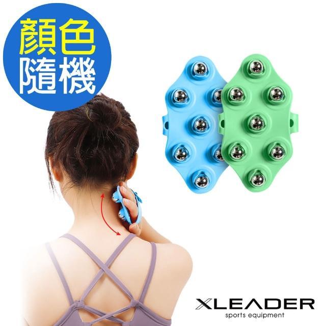 【Leader X】360度轉動七龍珠 全方位手掌包覆紓壓按摩器(隨機出貨)