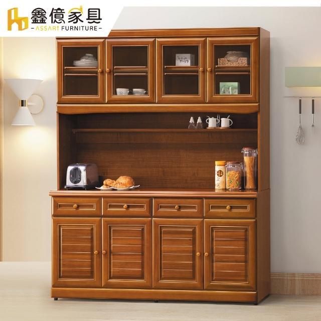 【ASSARI】布萊茲樟木實木5.3尺餐櫃全組(寬159x深42x高201cm)