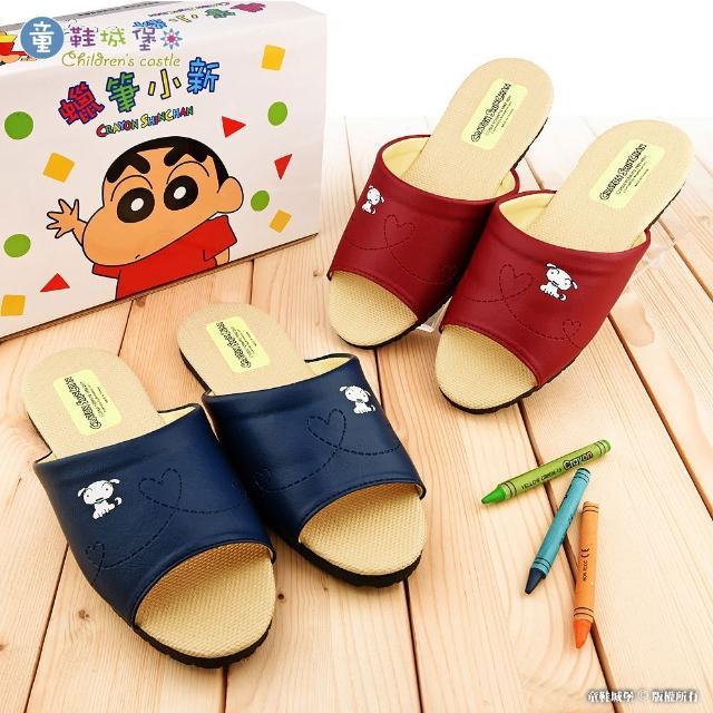 【童鞋城堡】小白 居家室內拖 靜音拖鞋 蠟筆小新(SC1683-藍/紅 共二色)