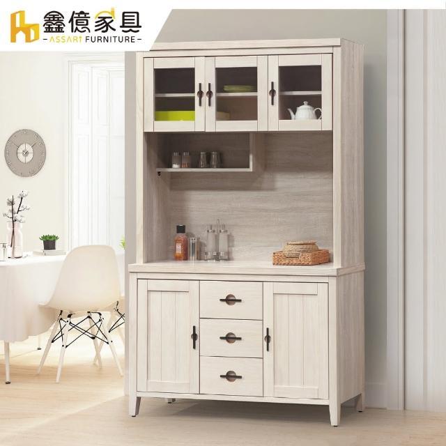 【ASSARI】茉伊拉水洗白4尺餐櫃全組(寬120x深39.5x高200公分)