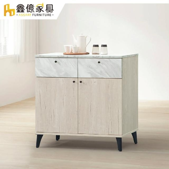 【ASSARI】若娜白橡色2.6尺餐櫃下座(寬80.5x深40x高82公分)