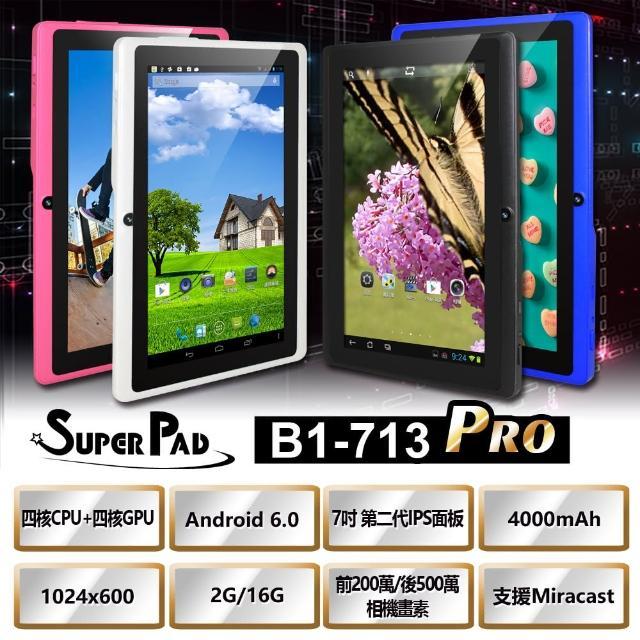 【Super Pad】B1-713 Pro 7吋 四核心 平板電腦(2G/16GB)