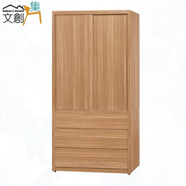 【文創集】施維 現代3.2尺推門三抽衣櫃/收納櫃(四色可選)