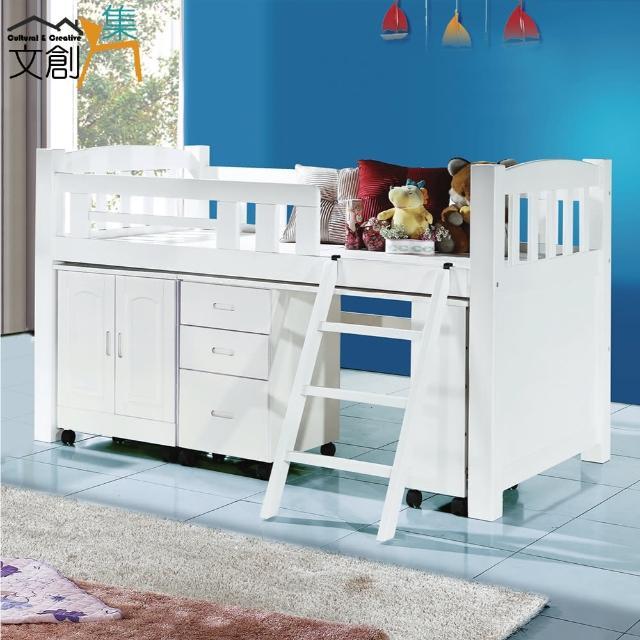 【文創集】山口 現代白3.5尺單人實木收納雙層床台組合(單人床台+書桌+收納櫃)