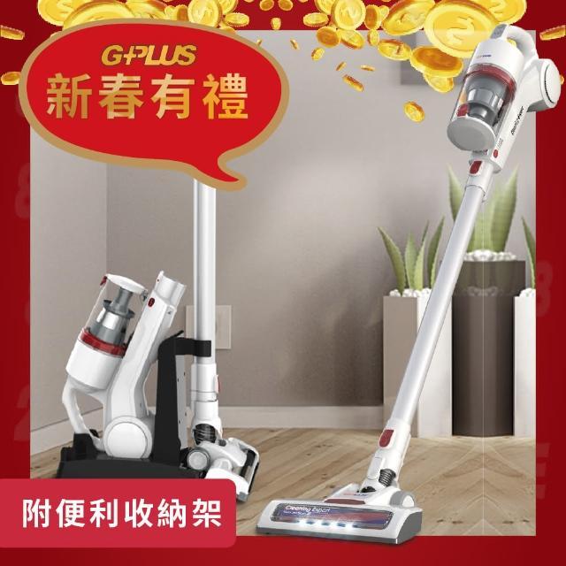 【G-PLUS 拓勤】GP-S08 無線手持吸塵器
