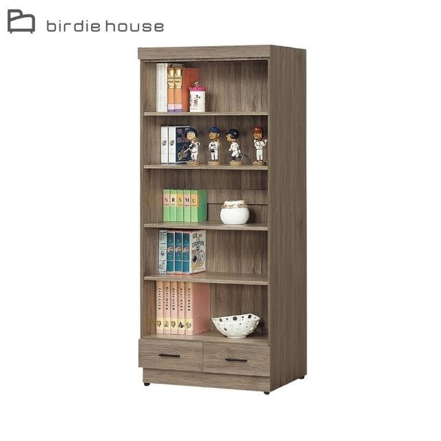 【柏蒂家居】西恩2.7尺古橡色下抽上開放式書櫃/收納置物櫃/書櫥