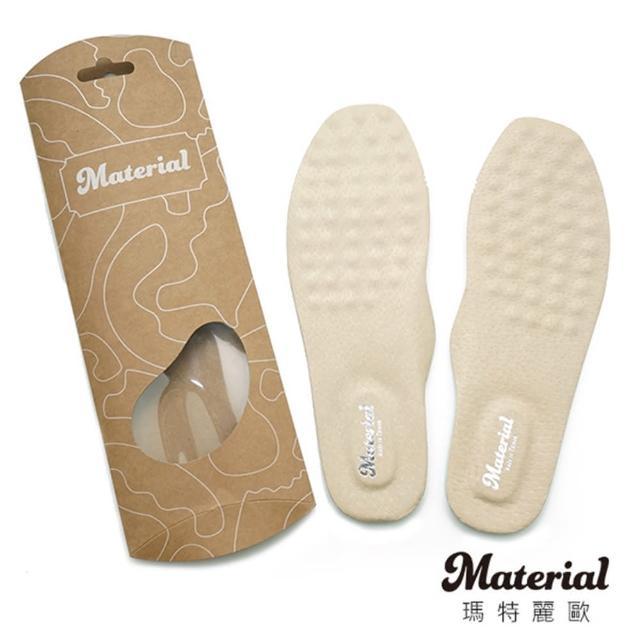 【MATERIAL】鞋墊 獨家訂製質感真豬皮乳膠鞋墊 S6301(鞋墊)