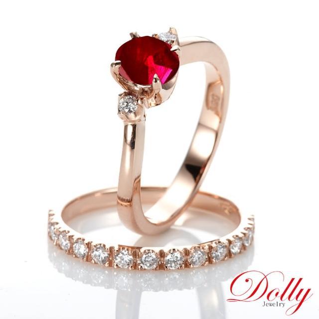 【DOLLY】緬甸紅寶石1克拉 14K玫瑰金鑽石戒指(套戒組)