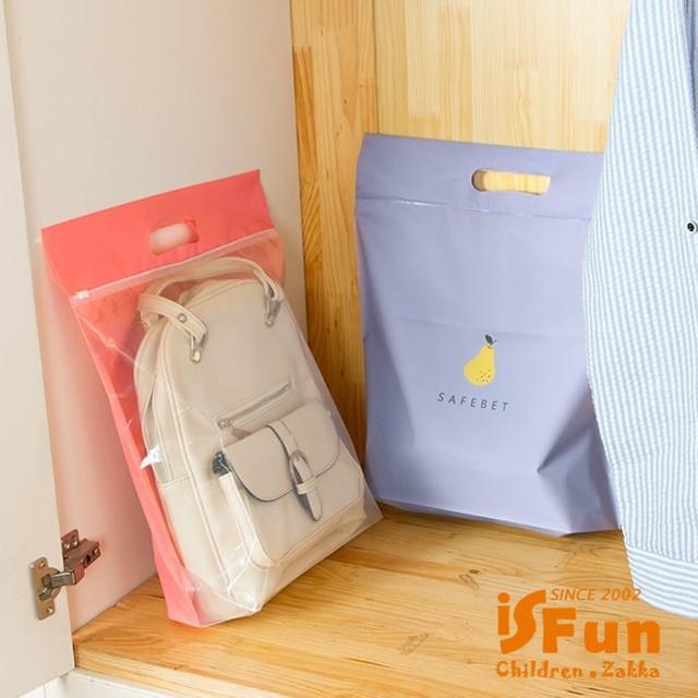 【iSFun】馴鹿的家*大號透視包包衣物防塵收納袋/4入