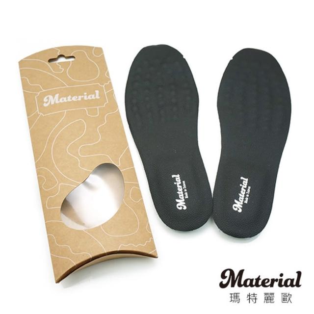 【MATERIAL】鞋墊 獨家訂製質感牛皮乳膠鞋墊 S6302(鞋墊)