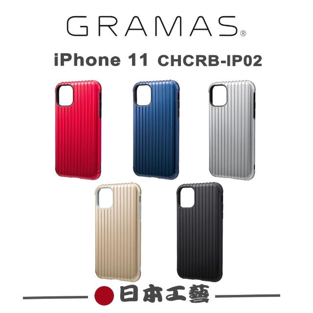 【Gramas】日本東京 iPhone 11 Rib系列 軍規防摔經典手機殼 保護殼(雙層保護設計)
