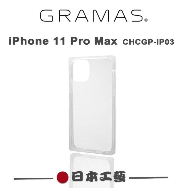 【Gramas】日本東京 iPhone 11 Pro Max 防摔漾玻透明手機殼 保護殼(9H硬度鋼化玻璃材質背板)