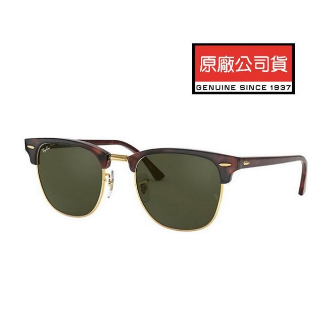 【RayBan 雷朋】RAY BAN 雷朋 復古眉框太陽眼鏡 RB3016 W0366 51mm 上眉玳瑁金框墨綠鏡片 公司貨