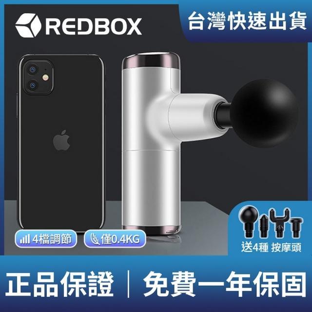 【果鑫】Mini 肌肉震動按摩槍-USB充電款(按摩、生日禮物、舒緩痠痛)