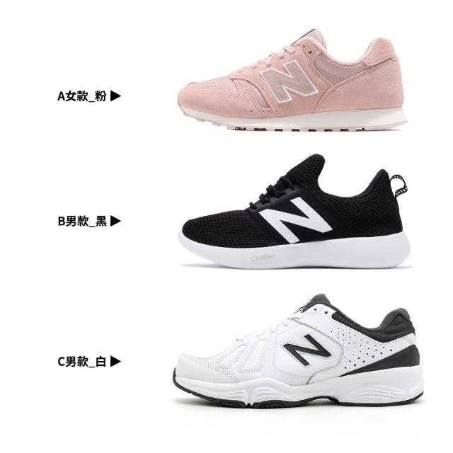 【NEW BALANCE】NB 男女 復古 慢跑鞋 休閒鞋 多款任選(WL373PPI-B RCVRYB2-2E MX519WG2-4E)