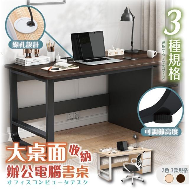 【JLM】A350大桌面收納辦公電腦書桌-100CM(電腦桌、書桌、辦公桌)