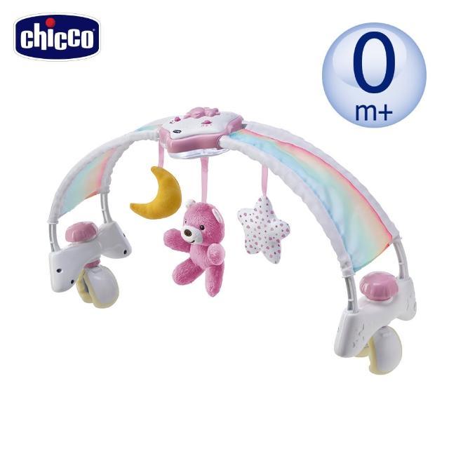 【Chicco】2合1彩虹柔光音樂拱橋-2色
