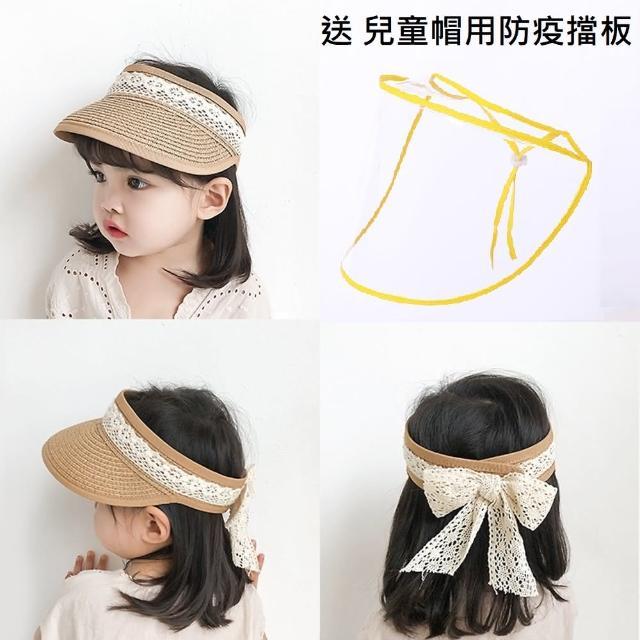 【Emi 艾迷】可愛夏日蕾絲兒童草帽空頂遮陽帽 2-7歲配戴(送童帽用防疫擋板)