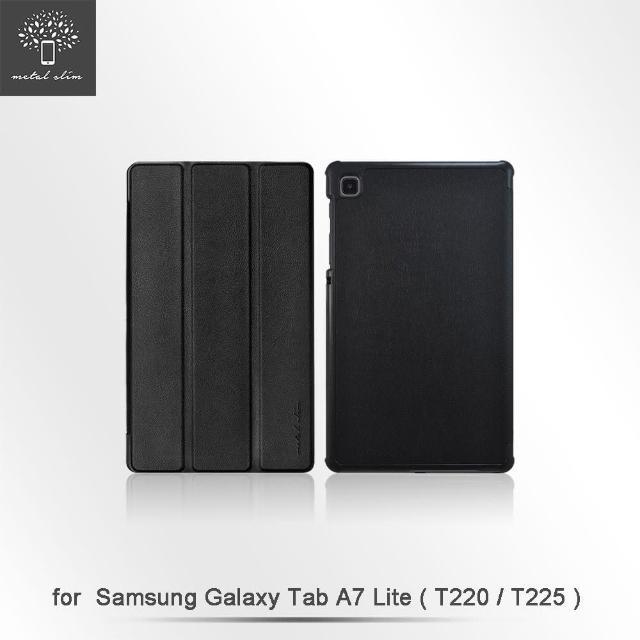 【Metal-Slim】Samsung Galaxy Tab A7 Lite SM-T220/T225(仿小牛皮三折磁吸站立皮套)