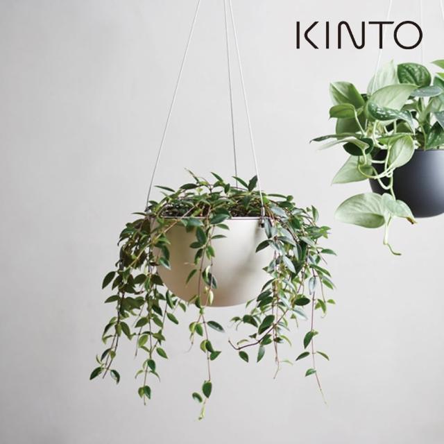 【Kinto】PLANT POT 盆栽吊籃_米色 17.4cm