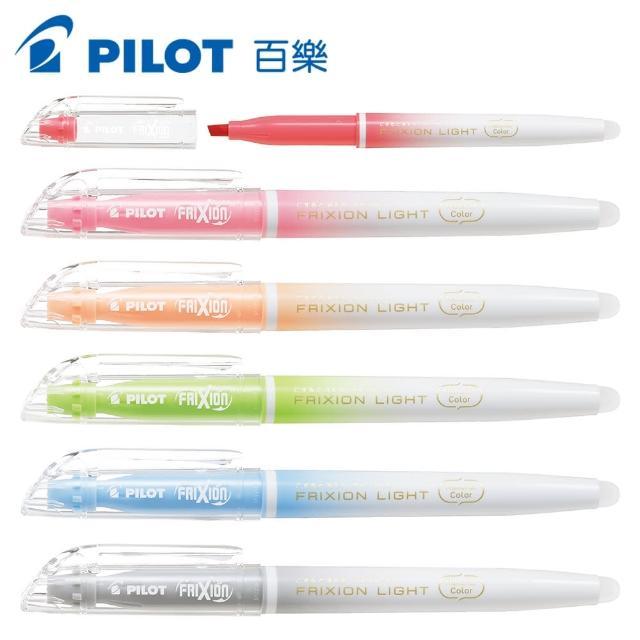 【PILOT 百樂】自然色螢光魔擦筆6色組