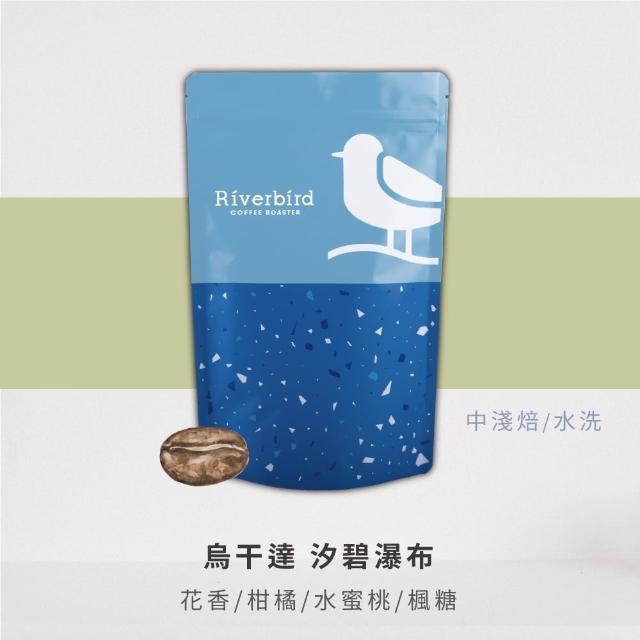 【江鳥咖啡】半磅豆 衣索比亞 莉姆小農(225g*1包)