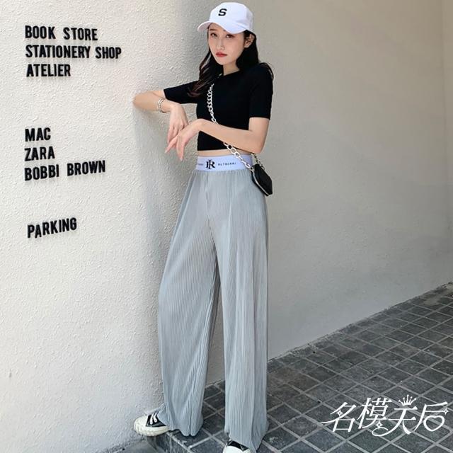 【名模天后】時尚個性修身百搭純色造型寬褲(F)